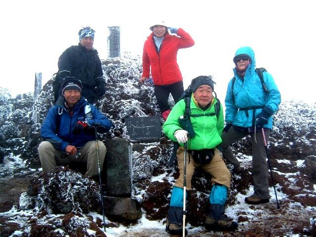 0801012鳥海山七高山 051a.jpg