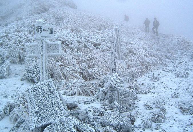 0801012鳥海山伏拝岳付近 035.ajpg.jpg