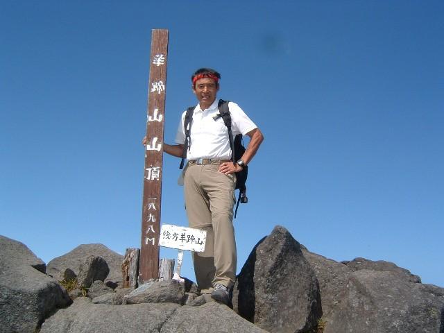 080905羊蹄山山頂 130.ajpg.jpg