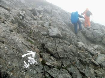 山頂まじかDSCF4860a.jpg
