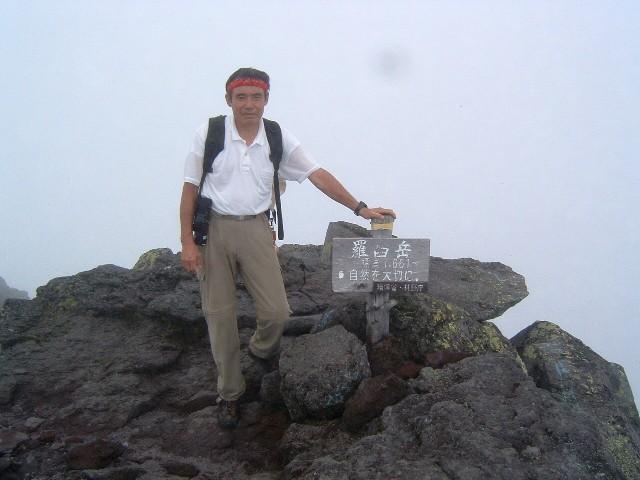 080830羅臼岳山頂記念写真 070.ajpg.jpg