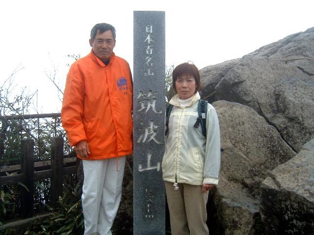 筑波山 001a.jpg