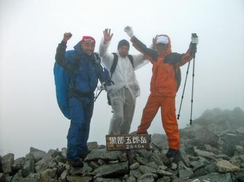 黒部五郎岳山頂DSCF4861a.jpg